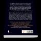 El enigma del evangelio «Triana» (7ª ed.)
